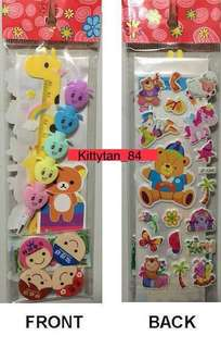 (Standard Set) Brand New Children's Birthday Party Goodies Bag / Gifts / Stationery