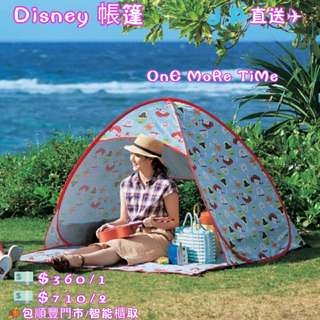 日本直送 Disney 帳篷