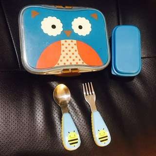 Skip hop zoo lunch kit + zootensil