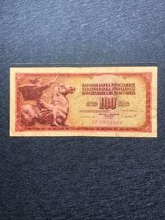 81年南斯拉夫100第納爾
