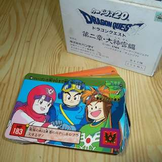 Dragon Quest normal cards set B