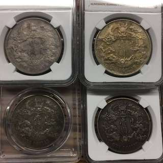 China 1911 Dragon dollars (for sharing only)
