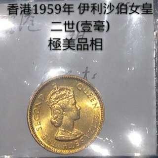 女皇系列四枚極美品相(59年$150)(78年$68)(64年$128)(79年$68)