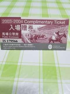2003-4 馬場入場券