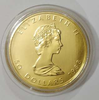 1988 Canadian Gold Maple Coin - 1 oz [GUARANTEED BELOW DEALER'S PRICE]