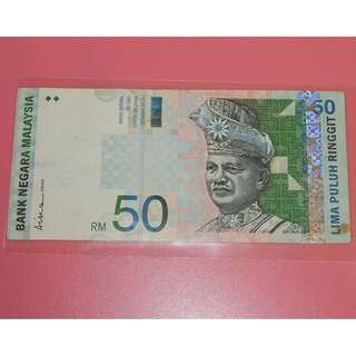 1999 Malaysia Rm50 (BJ1327016) 9th Series (Side Signature) Sign By AAH