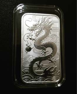 Australia Perth Mint Dragon 1 oz silver bar