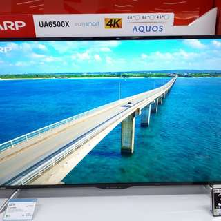 Led Tv Sharp 50 Inch 4K (Kredit MURAH)