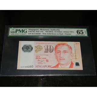 2015 Monetary Authority Singapore 10 Dollars (Solid House) PMG 65EPQ