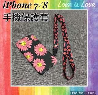 🚚 iPhone7/8 矽膠磨砂 手機保護套