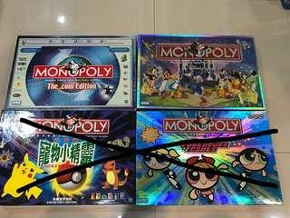 Hasbro Monopoly Special Edition