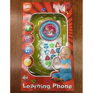 baby learning phone toy