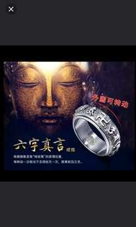 [預訂貨品] 六字真言鈦鋼戒指 (有色有碼) (買2隻九五折) (田亮推廣系列) (包Buyup自取站取貨) (ti-stainless steel ring)