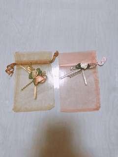 Organza / door gift bag / net pouch / mesh pouch / gift bag /drawstring organza fabric (both)