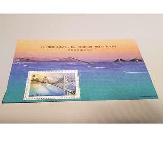 青嶼幹線通車紀念 小全張 郵票 1997年間發行