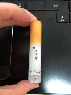 Sulwhasoo Essential Rejuvenating Eye Cream - 3.5ml
