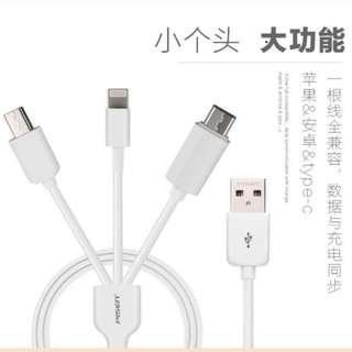 3 in 1 Type-C/Micro USB/Lightning data/charging cable