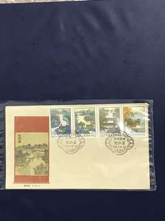 China Stamp- 1984 T97 FDC