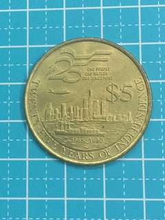 🔥Clearance🔥Singapore Nickel Coin $5 Year 1990