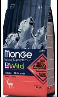 Monge Natural Superpremium Dog Dry Food