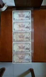 香港:上海匯豐銀行🖐5元👉1973年:3張👉1972年:1張👉1975年:1張👉共5張