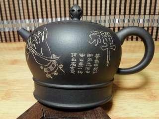 宜興紫砂壺 -  禪     國家級高級工藝美術師徐小平