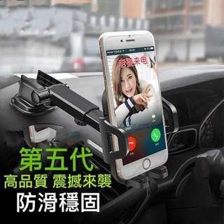 🚚 多功能車用手機架:檔風玻璃 儀錶板 出風口 360度旋轉