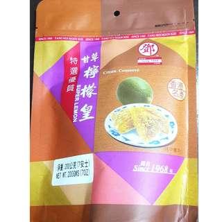 🚚 香港 鄧記檸檬乾