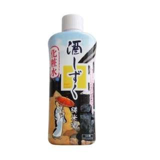 🚚 日本酒保濕化妝水  日本製 保存期限2019年12月🔍美妝