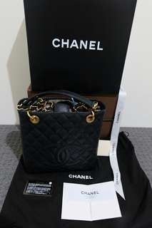 Chanel Petite Shopping Tote PST
