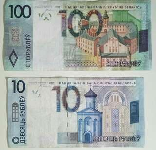 (Deal Pm )100 and 10 rubles Belarus  money