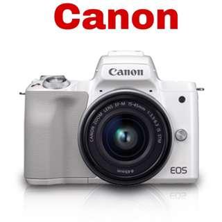 Canon EOS M50 Kit (EF-M15-45 IS STM) - White (BNIB)