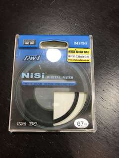 Nisi Pro MC UV filter 67mm