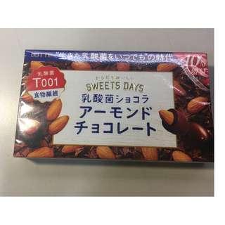 日本榛果巧克力