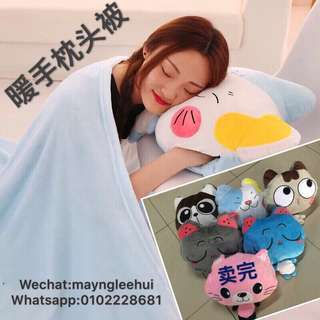 3 in 1 & 2 in 1 Toy blanket