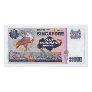 Singapore Birds Series $1000 banknote AU with first Prefix A/1 and nice number