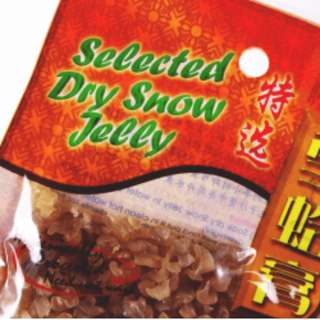Premium Snowdrop Hashima Jelly (dried 18.5g) Locally Produced (特选雪蛤膏) High in Collagen