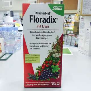 德國Floradix紅鐵元補鐵蔬果營養液 500ml
