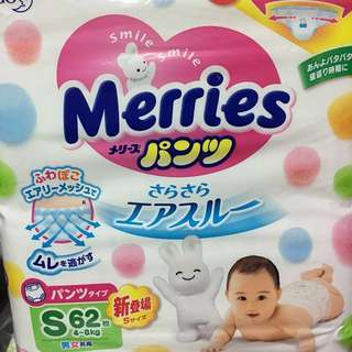 Merries pull up diaper S size