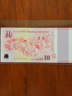 SG50 $10 doubles serial
