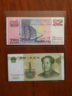 Sg $2 ship China 1 Yuan 000 118 Identical number pair