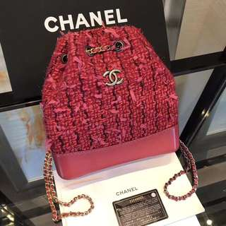Chanel Gabrielle Bagpack