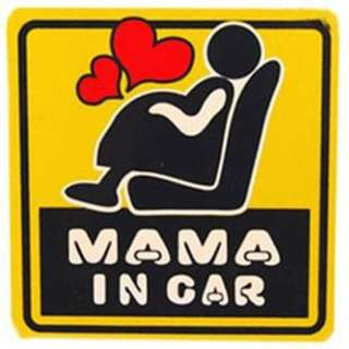 """""""Mama in car"""" Car Decal Safety High Visibility"""