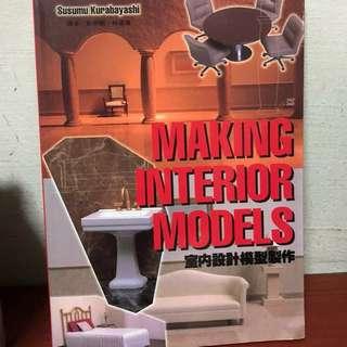 Model Making Book