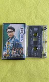 陳澍承CHEN SHU CHENG 我是潮州人(潮話歌)(罕見)I'm chaozhou (teochew song/rare)(multi-talented local artist) Cassette tape not vinyl record
