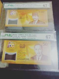 CIA AMBD & MAS 50th Anniversary Commemorative $50