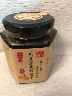 川貝陳皮檸檬膏(彭家祠牌)