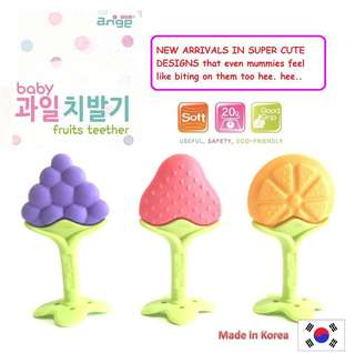 Ange Fruits Teether