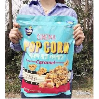 韓國代購🇰🇷Cinema Pop corn Caramel 焦糖爆谷大包裝