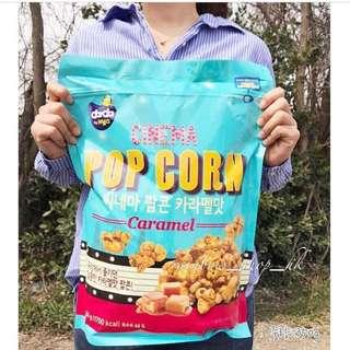 韓國代購🇰🇷Cinema Pop corn Caramel 焦糖爆谷